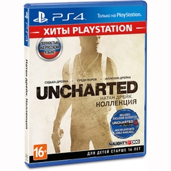 SCEE Uncharted: Натан Дрейк. Коллекция (Хиты PlayStation)  PS4, русская версия