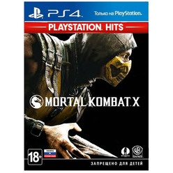 Sony Mortal Kombat X (Хиты PlayStation) PS4, русская версия