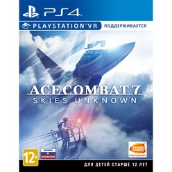 Sony Ace Combat 7: Skies Unknown PS4, русские субтитры
