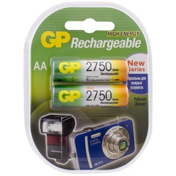 GP 275PROAAHC