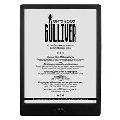 Onyx Gulliver Black