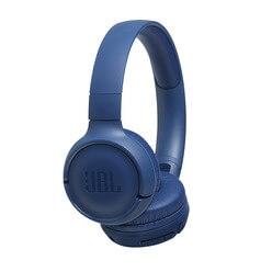 JBL TUNE 500BT, синий