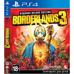 Sony Borderlands 3 Deluxe Edition PS4, русская версия