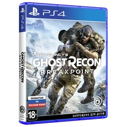 Sony Tom Clancys Ghost Recon: Breakpoint PS4, русская версия