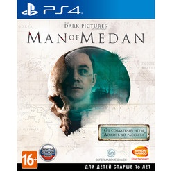 Sony The Dark Pictures: Man of Medan PS4, русская версия