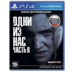 Sony Одни из нас: Часть II PS4, русская версия