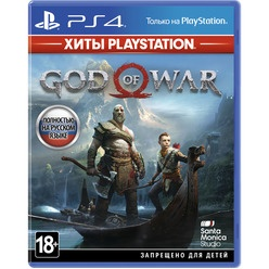 Sony God of War Хиты PlayStation PS4, русская версия