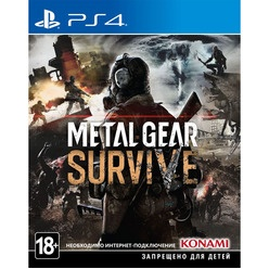 Sony Metal Gear Survive PS4, русские субтитры