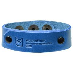 WOCHI P со встроенным чипом (размер S), синий