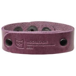 WOCHI P со встроенным чипом (размер S), фиолетовый