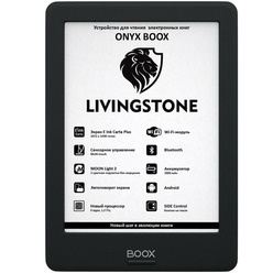 Onyx Livingstone Black