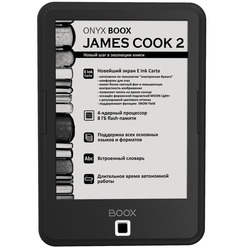 Onyx James Cook 2 Black