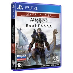 Ubisoft Assassins Creed: Вальгалла Limited Edition PS4, русская версия