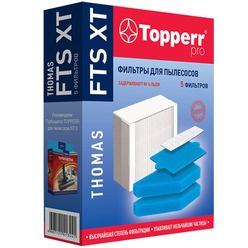 Topperr FTS XT для Thomas фильтры