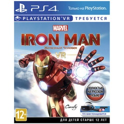 Sony Marvel Iron Man VR (поддержка VR) PS4, рус
