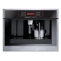 Встраиваемая кофемашина c возможностью приготовления капучино Kuppersbusch EKV 6500.0E