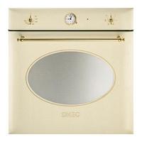 Духовой шкаф Smeg SC805PO-9