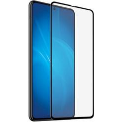 Red Line Full Screen tempered glass для Samsung Galaxy S20FE чёрная рамка