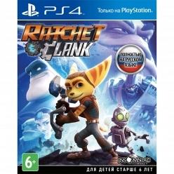 Ratchet & Clank PS4, русская версия