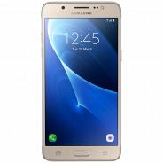 Смартфон Samsung Galaxy J5 (2016) J510FN DS gold
