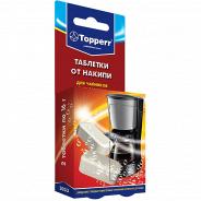 Таблетки от накипи Topperr 3033