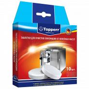 Таблетки для очистки гидросистемы Topperr 3037