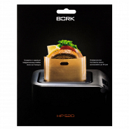 Тостпакеты BORK HOME HP520