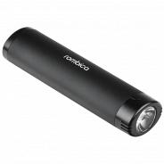 Пуско-зарядное устройство Rombica AJS-B250