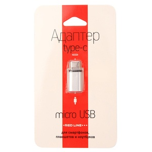 Переходник Red Line USB Type-C/microUSB, серебристый