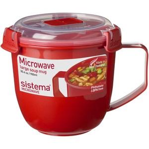 Посуда для СВЧ Sistema Microwave 1141