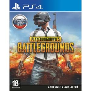 PLAYERUNKNOWN'S BATTLEGROUNDS PS4, русская версия