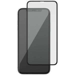 Защитное стекло uBear Nano Full Cover Premium Glass для Apple iPhone XR
