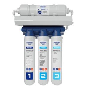 Система для очистки воды Барьер WaterFort OSMO