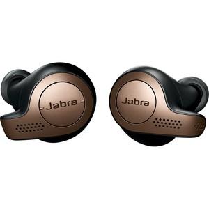 Наушники Jabra Elite 65t, медь