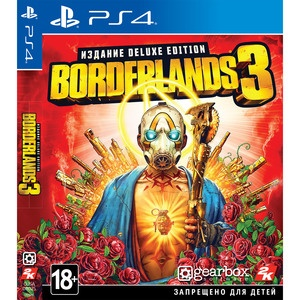 Borderlands 3 Deluxe Edition PS4, русская версия