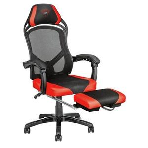 Компьютерное кресло Trust GXT 706 RONA GAME CHAIR