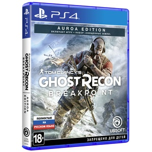 Tom Clancys Ghost Recon: Breakpoint. Auroa Edition PS4, русская версия