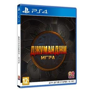 Джуманджи: Игра PS4, русские субтитры
