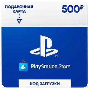 Аксессуар для приставки Sony Playstation Live Card 500