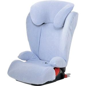 Чехол для детского автокресла Britax Roemer Kidfi X Blue, голубой