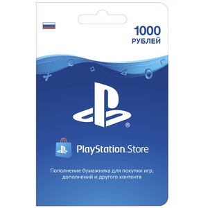 Карта пополнения кошелька PlayStation Store  1000