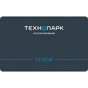 Подарочная карта Технопарк 10 000 рублей