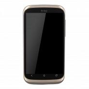 Смартфон HTC Desire X dual sim Brown