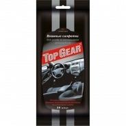 Влажные салфетки Top Gear для ухода за салоном автомобиля