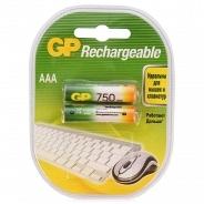 Аккумуляторные батарейки GP 75AAAHC-2DECRC2