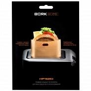 Тостпакеты BORK HP520