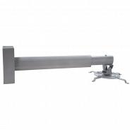 Кронштейн для проектора Digis DSM-14MK