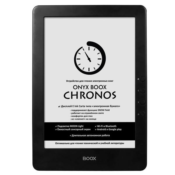 купить Электронная книга Onyx Chronos Black - цена, описание, отзывы - фото 1