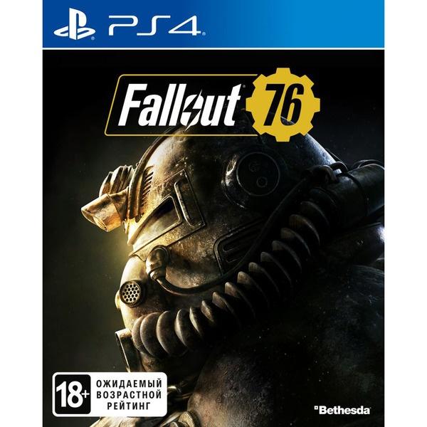 купить Fallout 76 PS4, русские субтитры - цена, описание, отзывы - фото 1