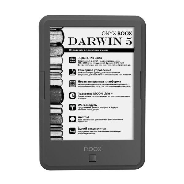 купить Электронная книга Onyx Darwin 5 Grey - цена, описание, отзывы - фото 1